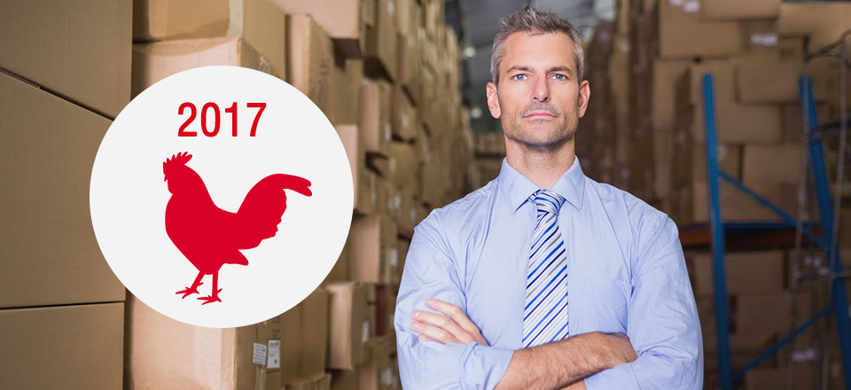 Supply Chain Easy Tip for 2017